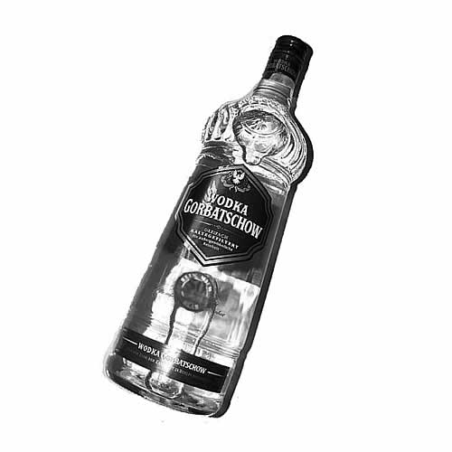 vodka_gorbatsch_black_70cl__50